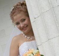 menyasszonyi smink divat